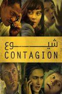 فیلم Contagion 2011